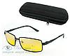 Очки для водителей Eldorado Polarized 6496