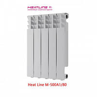 Алюминиевый радиатор Heat Line M500-A1/80