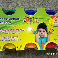 Пальчиковые краски 6 цветов, для творческого развития