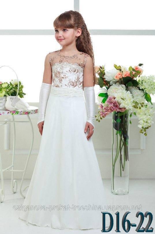 5bcf9ac3972 Детское нарядное платье Снежинка