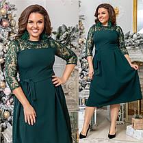 Платье БАТАЛ  сетка в расцветках 68073, фото 3