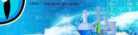 Промислова хімія та сировину