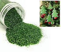 Блестки Зеленые (не токсичны), 5 грамм