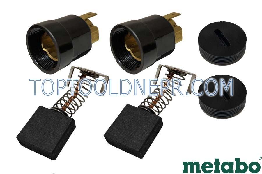 Угольная щётка для рейсмуса Metabo DH 330 фирменная в сборе арт.1011712580