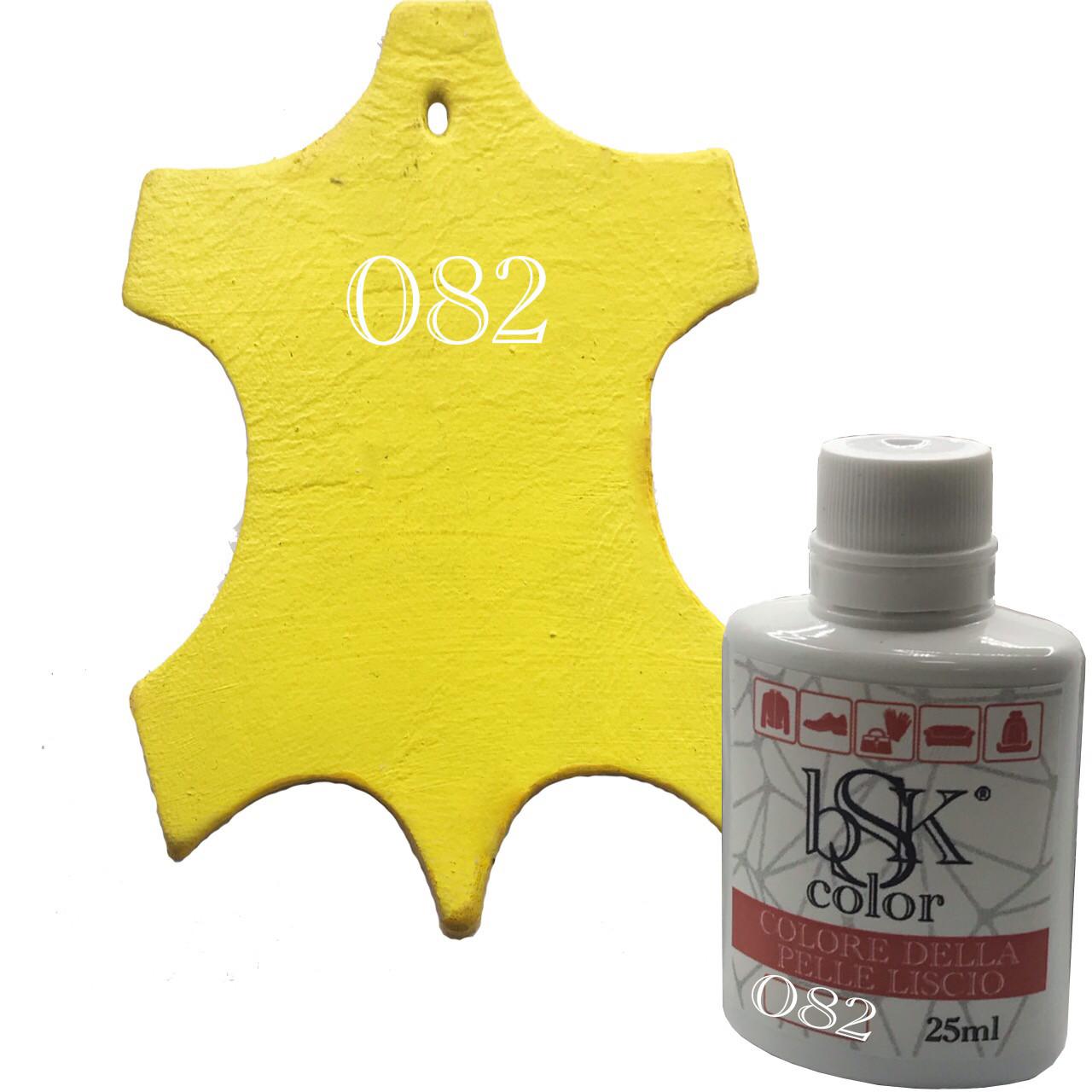 Краска для кожи bsk-color 25ml , цв.№082 лимонный