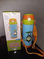 Термос детский питьевой с силиконовой трубочкой Тоторо 350 мл.(голубой), фото 1