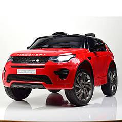 Детский электромобиль Lend Rover TRIA  Красный