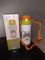 Термос детский питьевой с силиконовой трубочкой Тоторо 350 мл.(Белый), фото 1