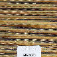 Готовые рулонные шторы 725*1500 Ткань Джут Мокко 511 (Jute)