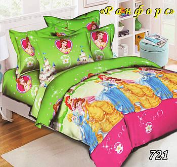 Полуторное постельное белье Тет-А-Тет 721