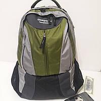 Городской надежный эрго рюкзак 25 л One polar W1316 зеленый