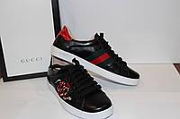 Gucci Ace Sneakers (Мужские и женские кожаные кеды Гуччи кроссовки натуральная кожа)