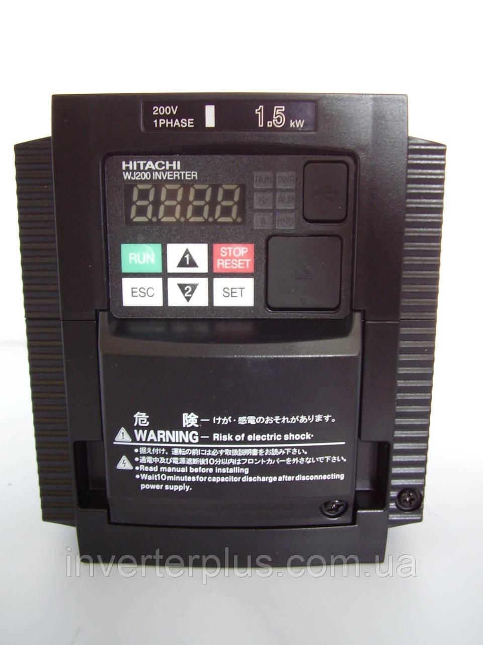 WJ200-015SF; 1,5кВт/220В. Инвертор Hitachi
