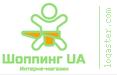 Интернет-магазин «Шоппинг UA»