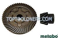 Пара для болгарки Metabo W 2000 фирменная арт.316025290