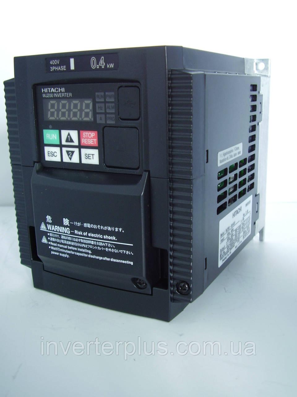 WJ200-004HF; 0,4кВт/380В. Частотник Hitachi