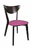 Деревянный стул Модерн