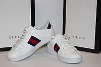 Gucci Ace Leather (Мужские и Женские кожаные кеды Гуччи кроссовки натуральная кожа)