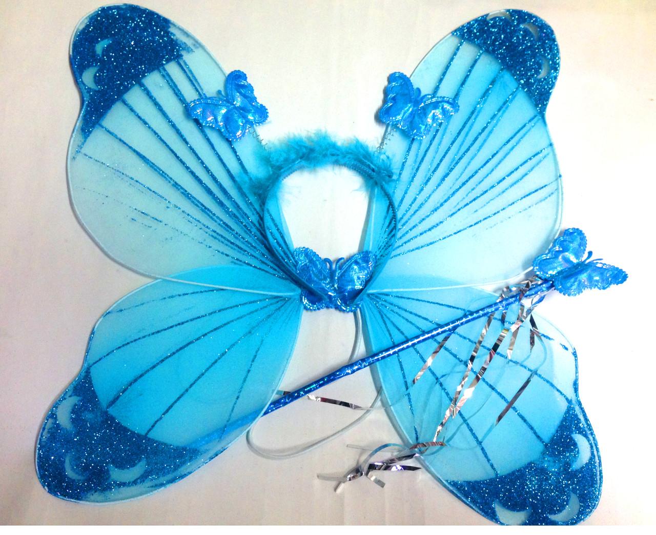 Крылья феи набор (крылья, палочка, обруч), голубые (40Х38)