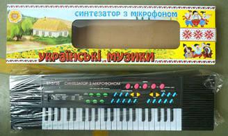 Многофункциональный синтезатор с микрофоном BT-3738 UKR