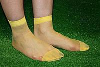 Носки женские капроновые желтые