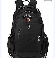 Надежный , качественный Рюкзак Swissgear(швецарский городской-дорожный ранец), 35 л, + USB + дождевик