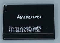 Аккумулятор (батарея) для Lenovo BL171 (A319/A376/A390/A390T), 1500 мАч