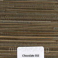 Готовые рулонные шторы 350*1500 Ткань Джут Шоколад 512 (Jute)