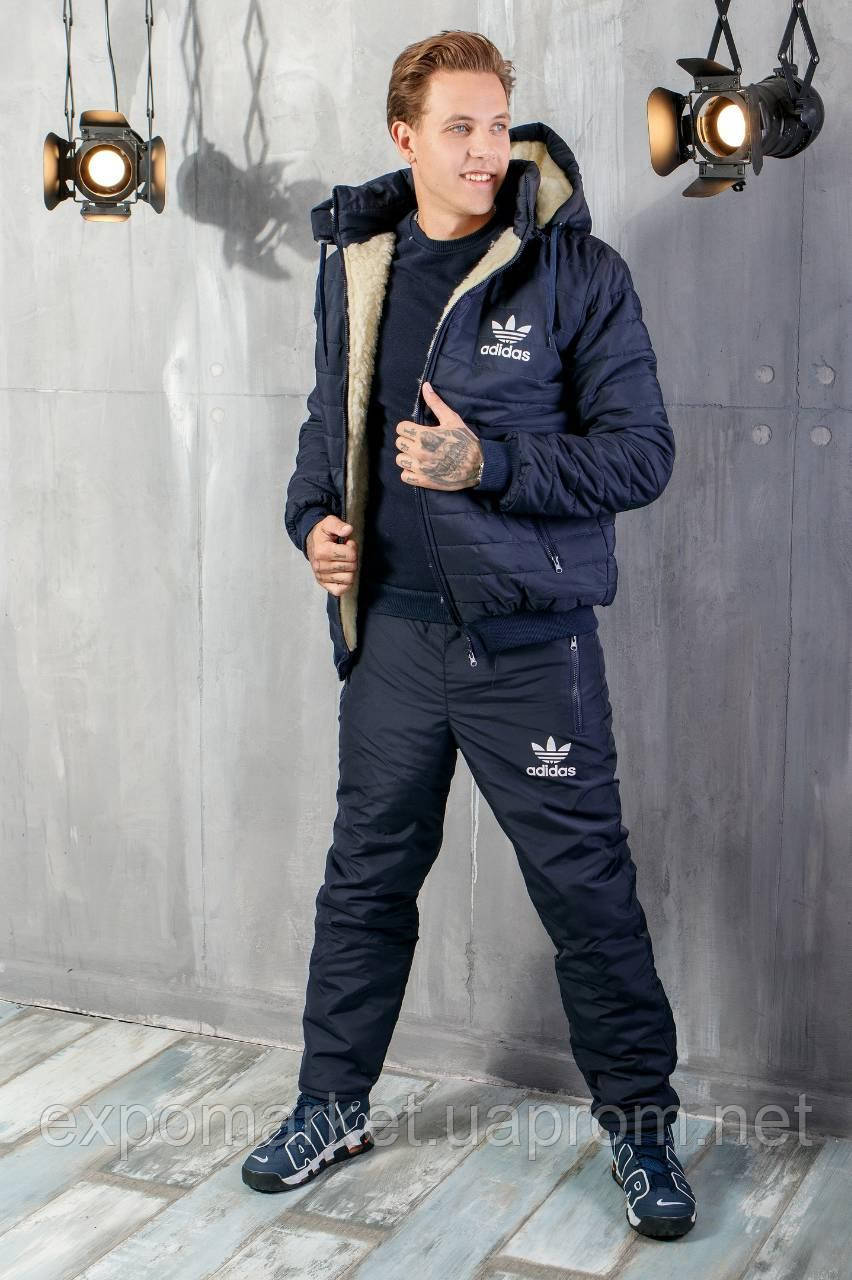 Мужской зимний теплый костюм adidas на синтепоне и овчинке