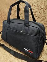 Качественная ткань--дорожная сумки(Только оптом)