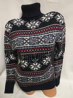 Женский шерстяной свитер с горлом со снежинками, синий. Турция., фото 1