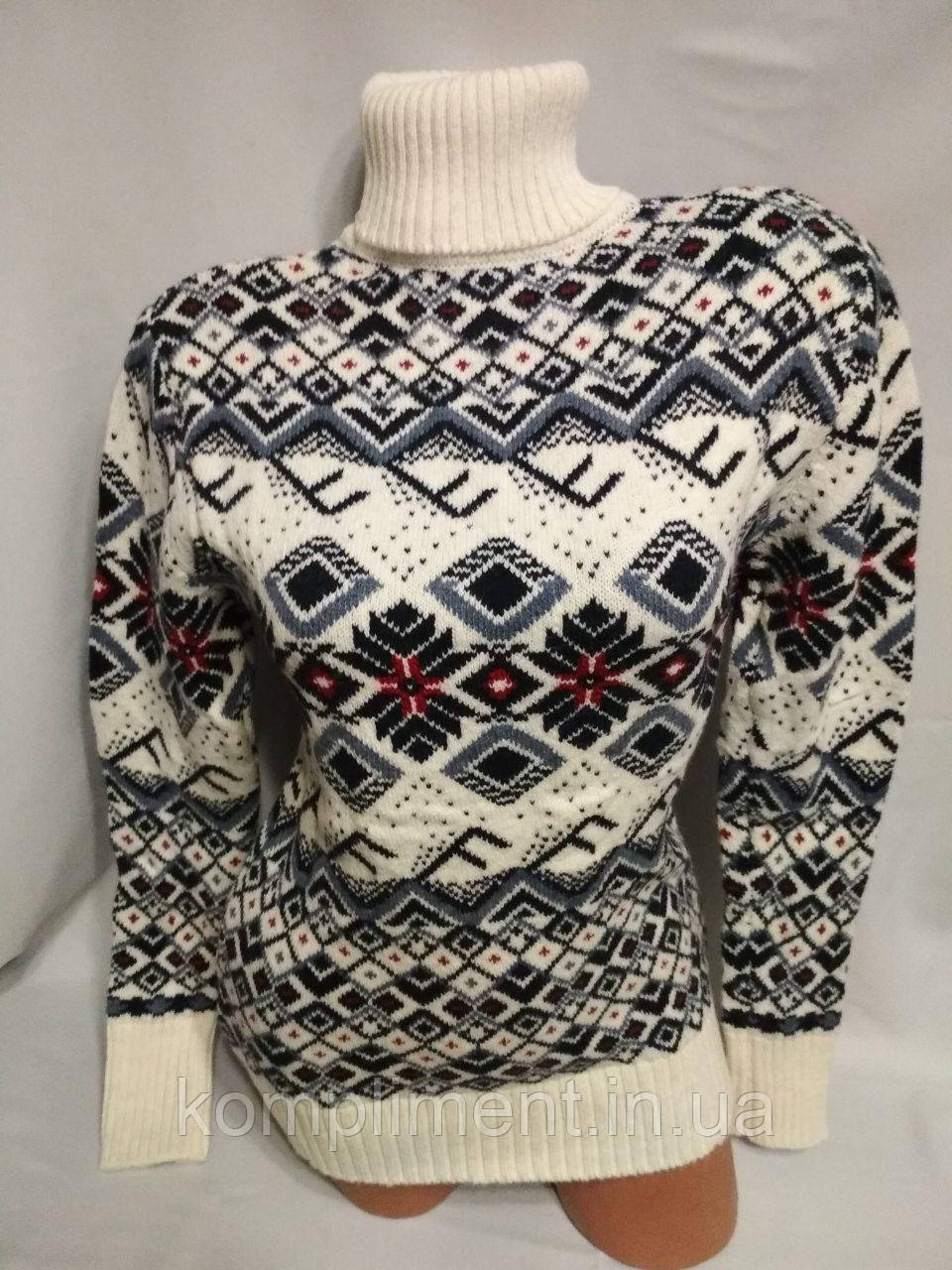 Женский шерстяной свитер с горлом, белый. Турция.