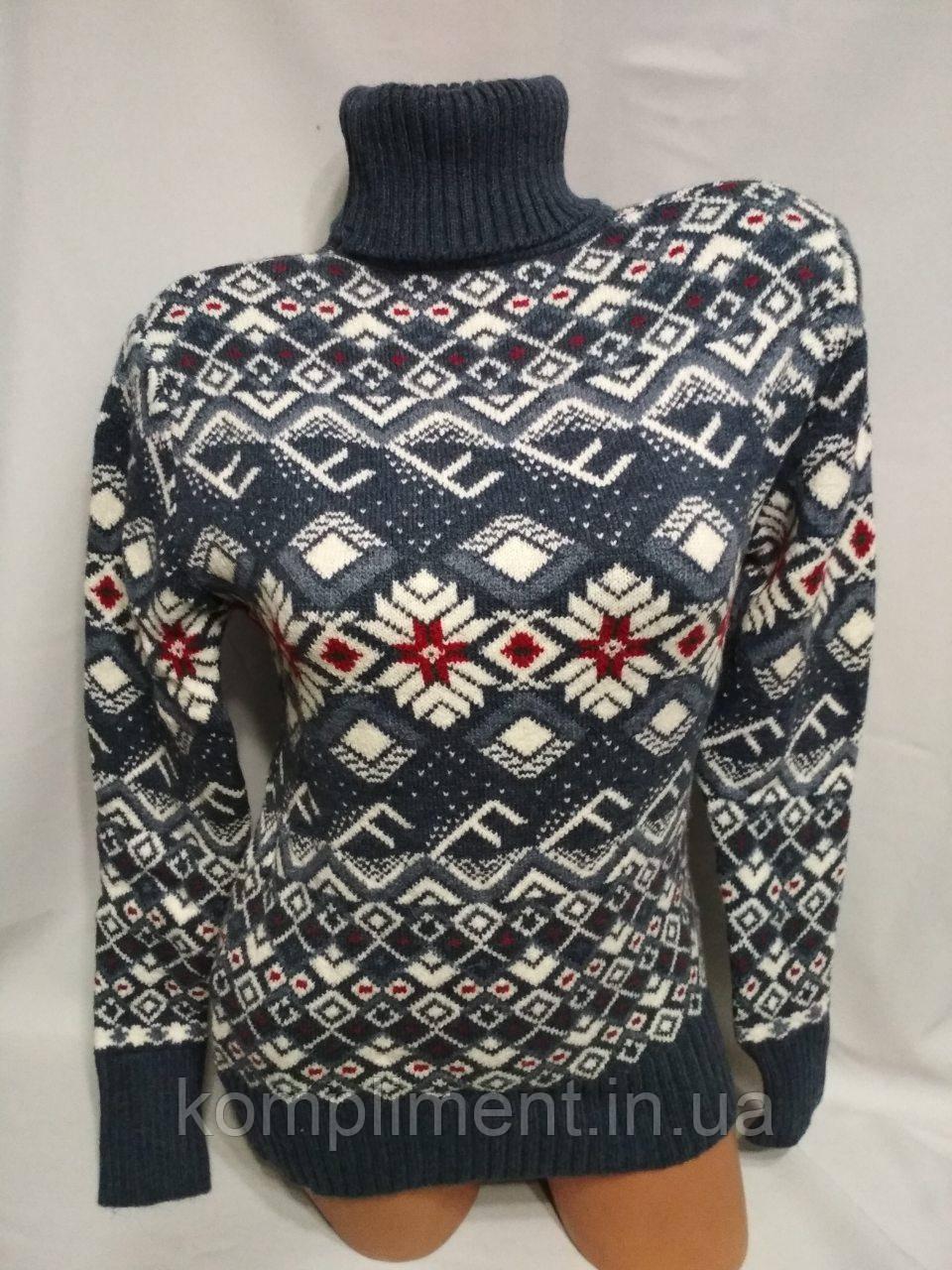 Женский шерстяной вязаный свитер с горлом, джинс. Турция.