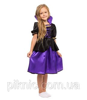 Костюм Элизабет 5,6,7,8,9 лет Детский новогодний карнавальный костюм Монстер Хай, фото 2