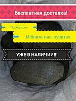 Торфобрикет (с бесплатной доставкой и выгрузкой*) (брикет из торфа) Белорусский!!!