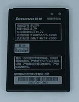 Аккумулятор (батарея) для Lenovo BL203 (A269/A308/A316/A318/A369/A369i/A66) леново, 1500 мАч