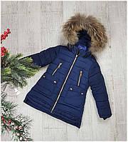 Пальто зимнее 16-05 на 100% холлофайбере, размеры 122-146см, фото 1