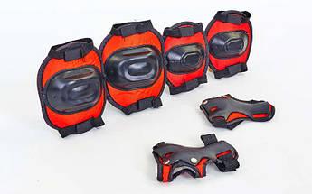 Защита детская наколенники, налокотники, перчатки (р-р 3-7лет, цвета в ассортименте)