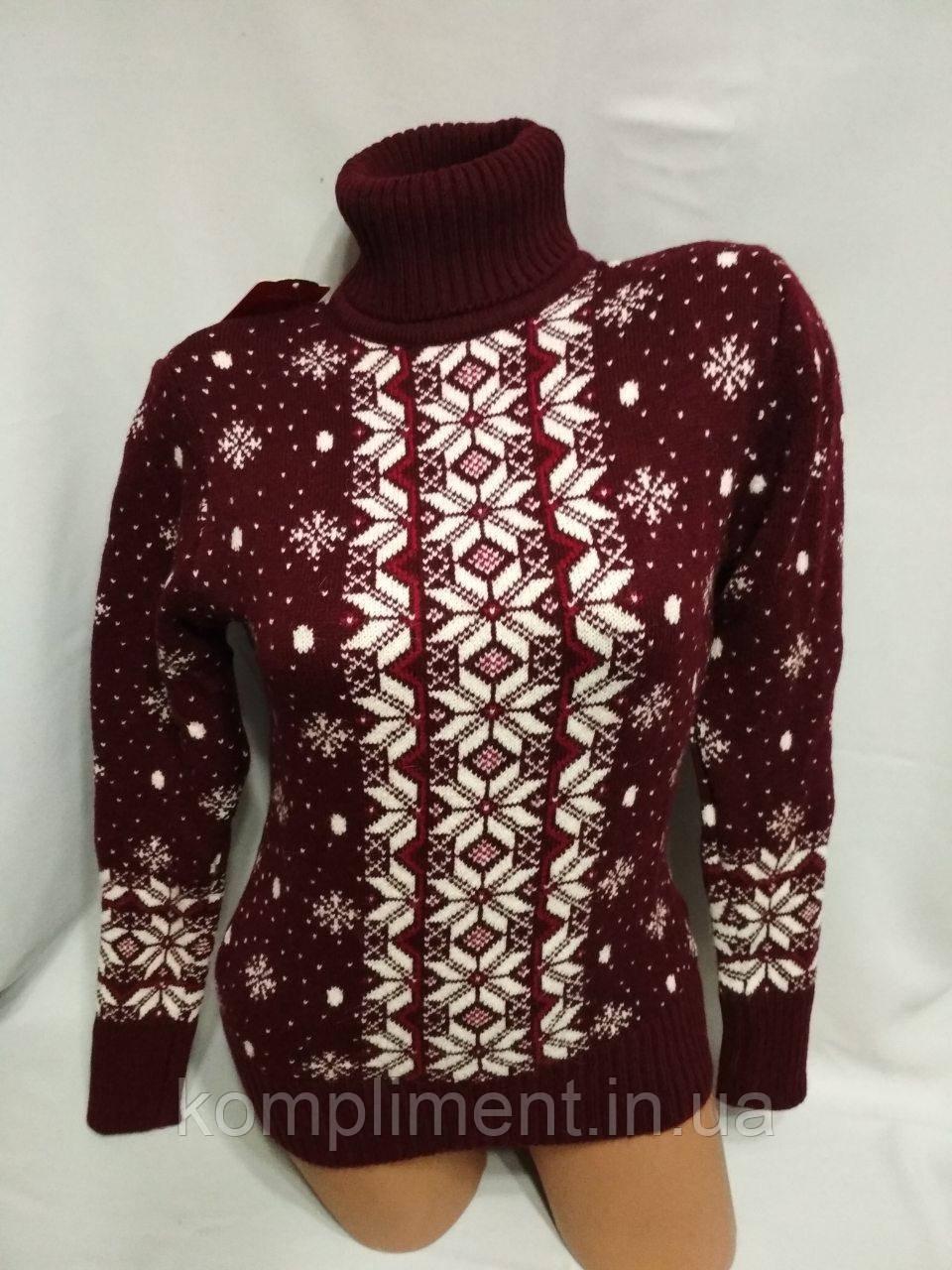 """Женский шерстяной вязаный свитер """"зимний орнамент"""", бордовый. Турция."""