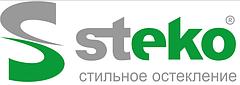 Профильные системы Steko