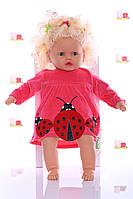 Боди-платье сонечко красное