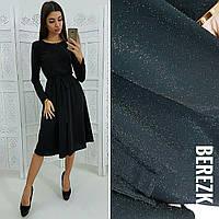 Стильное платье с пышной юбочкой с люрекса