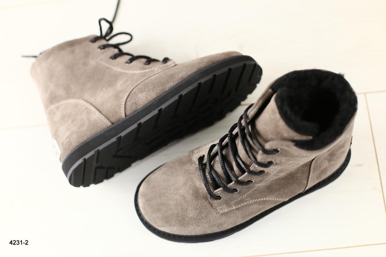 75e1c31b Зимние женские замшевые бежевые ботинки: продажа, цена в Чернигове ...