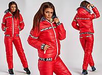 Красный красивый стильный очень теплый зимний лыжный женский синтепоновый костюм на овчине. Арт-651