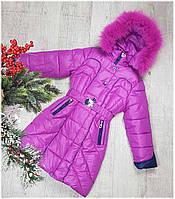 Зимняя куртка 88-18 на 100% холлофайбере, размеры 140-158, фото 1