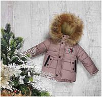 Зимняя куртка 758 на овчине, размер от 80 см до 98 см, фото 1