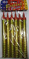 Свечи-фейерверк для тортов бенгал. 15см (6 шт в упак) ЗОЛОТО
