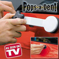 Прибор для удаления вмятин на автомобиле Попс - Е - Дент