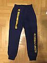 Трикотажные спортивные брюки для мальчиков Aktive Sports 134-164 p.p., фото 5