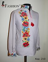 """Вишиті чоловічі сорочки від інтернет-магазину """"Fashion-shop"""""""